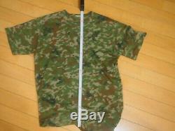 JSDF JGSDF Japanese Jeitai Camouflage Jacket, pants, cap, T-shirt set militaria