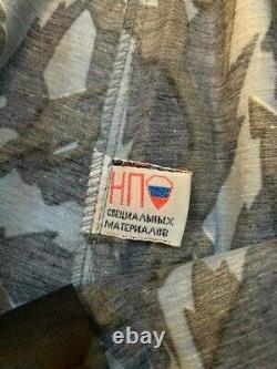 Russian MVD Reed Pattern Camouflage Spetsnaz Blue Camo Shirt Pants Coat