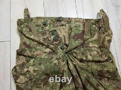 Very rare camouflage predator of Ukrainian special forces kit pants jacket shirt